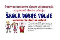 Sombor: Prijava za obuku volontera za pomoć deci u učenju