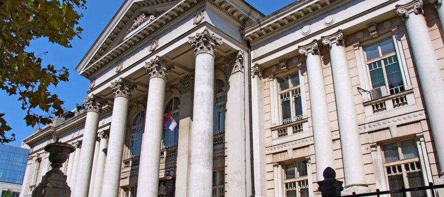 Univerzitet u Beogradu među 300 najboljih na svetu!