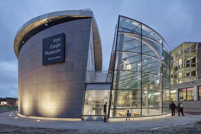 Muzej Van Gog