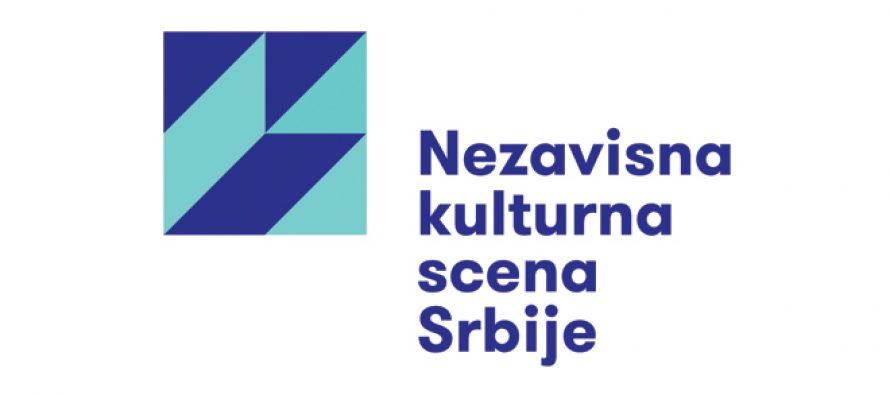 Prijem novih članova Asocijacije NKSS