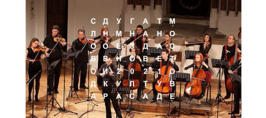 Novi Sad: Koncert Stefan Milenkovića