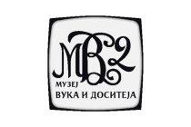 Beograd: Program u Muzeju Vuka i Dositeja