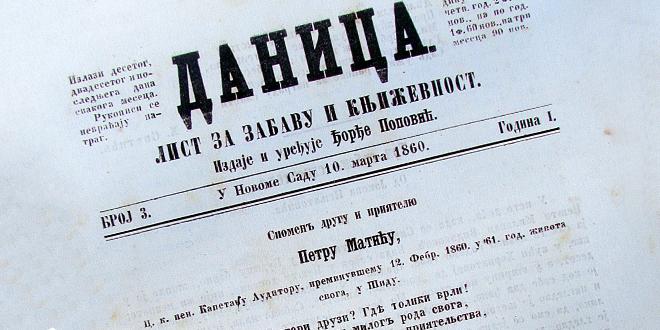 """Za časopis """"Danica"""" pisali su mnogi značajni"""