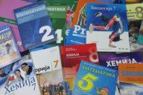 Novi Sad: Akcija razmene udžbenika