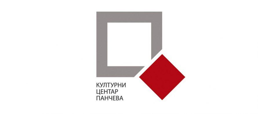 Pančevo: Konkurs za izlaganje u Kulturnom centru