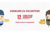 """Otvoren konkurs za volontere na festivalu """"Slobodna zona"""""""
