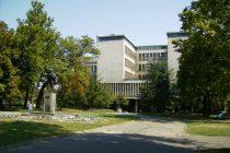 """Beograd: Sedmi Simpozijum """"Matematika i primene"""""""