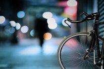 Savremeni parking za bicikle u Japanu