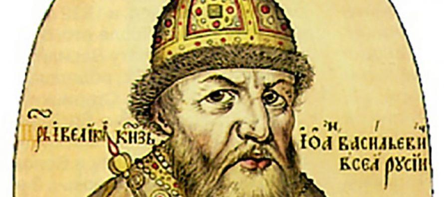 Na današnji dan rođen je Ivan Grozni