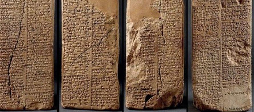 Nedavno pronađene asirske glinene tablice otkrile lokaciju 11 drevnih gradova