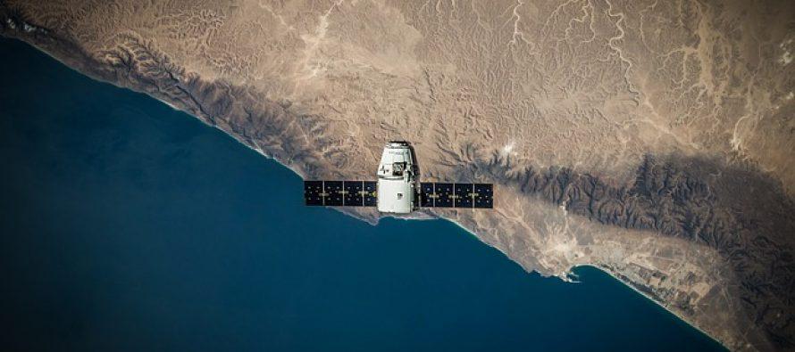 Vanzemaljska letelica prošla kroz Solarni sistem?
