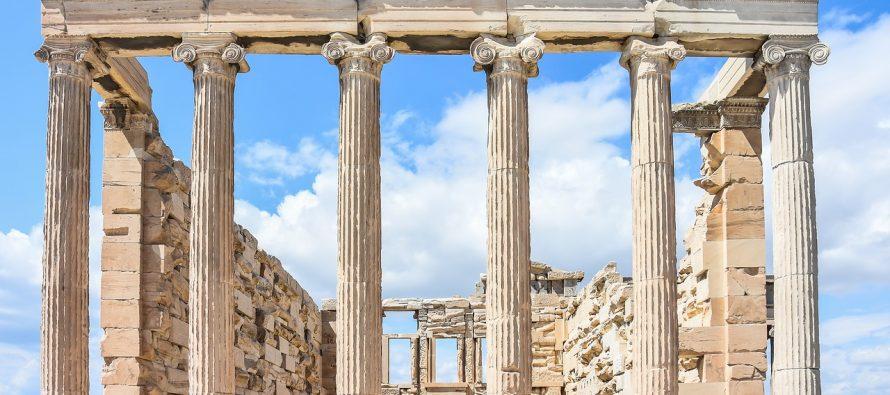 Najstariji evropski gradovi