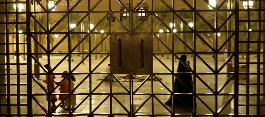 Šta je zabranjeno ženama u Saudijskoj Arabiji?