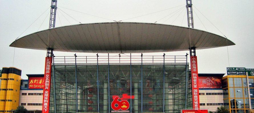 Koji grad se krije iza natpisa Made in China?
