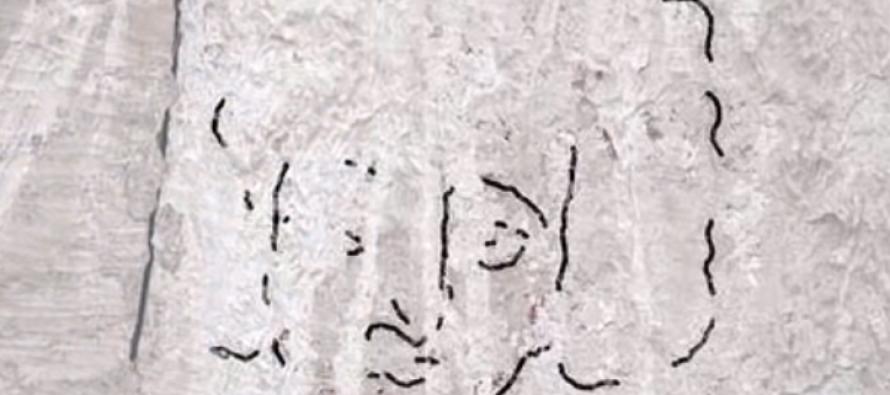 Otkriven portret Isusa u ruševinama crkve u Izraelu