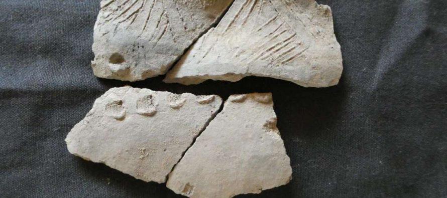 Na Ekvadoru otkriveni ostaci dosad nepoznate civilizacije