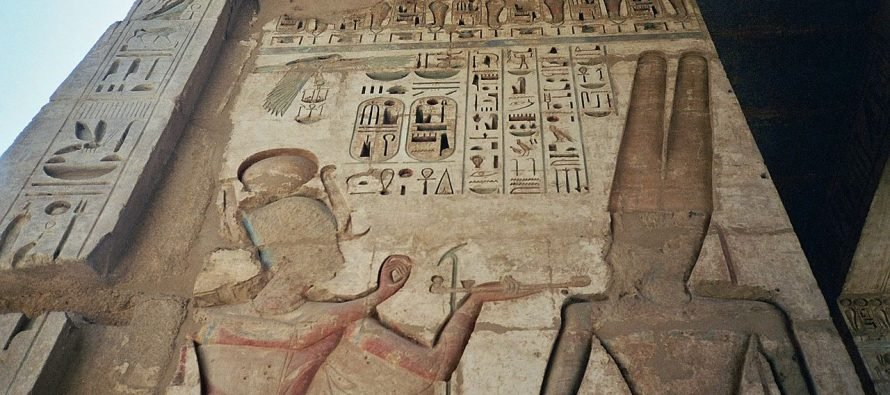 Misteriozna smrt poslednjeg faraona