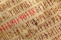 Šta su to rune?