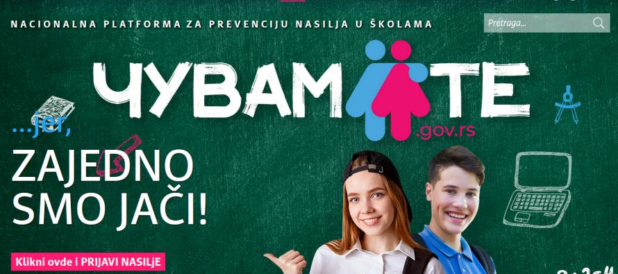 Puštena u rad prva nacionalna platforma ČUVAM TE!