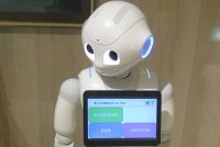 Master program iz oblasti veštačke inteligencije