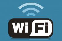 Kako ubrzati Wi- Fi?
