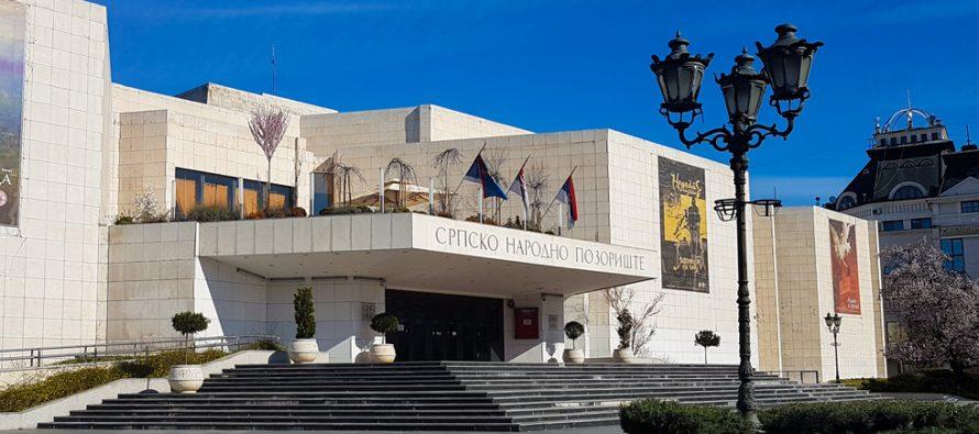 Rođendan Srpskog narodnog pozorišta